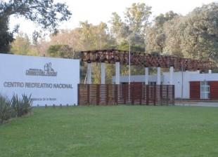 Centro Recreativo de bosques de Ezeiza