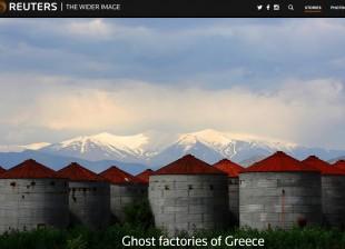Grecia21
