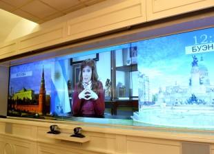 Videoconference Cristina Kirchner - Vladimir Putin