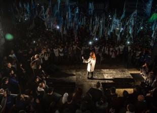 Cristina Kirchner en la UTN de Avellaneda