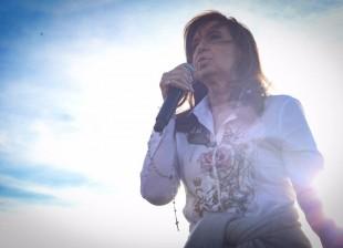 Cristina Kirchner Senadora